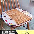【奶油獅】高支撐記憶聚合-搖滾星星紙纖餐椅墊(四入)米色