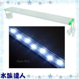 【水族達人】鐳力Leilih《SLIM 系列超薄LED伸縮跨燈30cm/ 1尺》LED燈