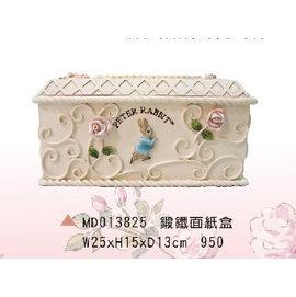 ~玫瑰物語~彼得兔鍛鐵面紙盒卡通衛生紙立體雕花 仿陶瓷poly波麗防水