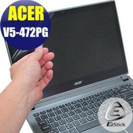 【EZstick】ACER Aspire V5-472PG (觸控機款) 專用 靜電式筆電LCD液晶螢幕貼 (可選鏡面防汙或高清霧面)