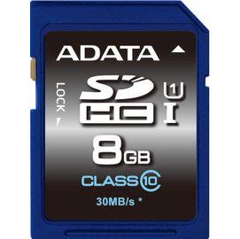 【玩家精品】 ADATA 威剛 8G 8GB SDHC UHS-I U1 SDHC 比 CL10 快 高速記憶卡 終身保固