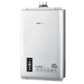 《日成》櫻花牌16L智能恆溫強排型熱水器 DH-1605
