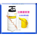 【威利小站】【15L 手動抽油機+3L油壺】真空抽油機 吸油機.機油.水箱.魚缸.自排油 ~含稅價~