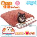 日本DOGGYMAN《3573 超厚毛茸茸舒適保溫睡袋 S號 橘色》6公斤以下犬貓適用