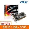 『人言水告』MSI 微星 N210-MD1G/D3 DDR3 1G 顯示卡《預計交期3天》
