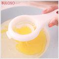 《不囉唆》居家多用途蛋清分離器 蛋黃/蛋白分離器 輕鬆分離蛋白不沾手【A254625】