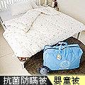 【奶油獅】星空飛行-台灣製造-美國抗菌表布雙道防瞞健康被(嬰兒被)