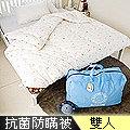 【奶油獅】星空飛行-台灣製造-美國抗菌表布雙道防瞞健康被(雙人)
