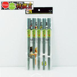 生活良品 方形不鏽鋼筷 304 筷子- 方型不銹鋼筷 (18-8)一入(5雙裝) 另有龍町別作方形 牛頭牌 三光