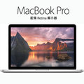 Apple MacBook Pro 配備 Retina 顯示器 13 吋 512GB (MGX92)