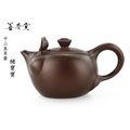 【善奇窯】~鶯歌本土紫砂壺~豬寶寶茶壺/ 紫泥/ 240cc