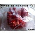 ★築地東京★【熟凍帝王蟹,重量:1.4-1.8KG/隻】