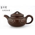 【善奇窯】~鶯歌本土紫砂壺~大仿古茶壺/ 紫泥/ 475cc