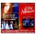 天使女伶  美聲仙境 ~ 璀璨現場 DVD  CD Celtic Woman  Live
