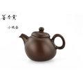 【善奇窯】~鶯歌本土紫砂壺~小鴿茶壺/150cc/紫泥