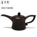 【善奇窯】~鶯歌紫砂壺~阿拉丁高神燈茶壺/ 紫泥/150ML