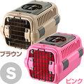 日本Richell【天窗運輸籠-S號】83944桃紅色/83913咖啡色 適用5公斤以下寵物 貓籠 狗籠