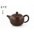 【善奇窯】~鶯歌本土紫砂壺~小呆茶壺/190cc/紫泥