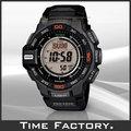 【時間工廠】全新 CASIO PROTREK 黑色專業登山錶 PRG-270-1