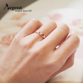 【ARGENT銀飾】美鑽系列「藏鑽-玫瑰金(3mm)」純銀戒指 可加購刻字表心意