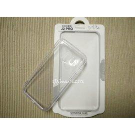 Samsung Galaxy J2 Pro/ J250 5吋 氣墊空壓殼/ 氣囊設計/ 防摔/ 保護殼-專利M525603