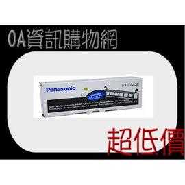 ﹝超低價﹞PANASONIC KX-FA83E 原廠碳粉匣 適用:KX-511/ 512/ 513/ 541/ 613