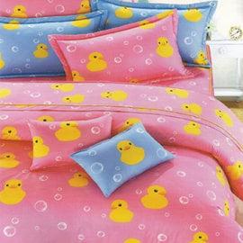 【艾莉絲-貝倫】伊比鴨鴨(3.5呎x6.2呎)三件式單人(100%純棉)鋪棉兩用被套床包組(粉紅色)-T3HT-209PK-S