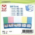 【藍貓BlueCat】【歐菲士】DIY名片紙-160P