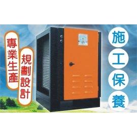 優美靜電油煙處理機,二手中古靜電機買賣維修,靜電除油煙機,安裝保養清洗修理,油煙處理,油煙處理機,油煙處理設備