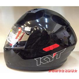 《福利社》明峰 KYT CL-1  黑 內置太陽鏡片 全罩帽 安全帽 內襯全可拆洗