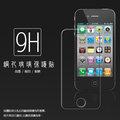 超高規格強化技術 Apple iPhone 4/ iPhone 4S 鋼化玻璃保護貼/ 強化保護貼/ 9H硬度/ 高透保護貼/ 防爆/ 防刮/ 超薄