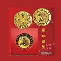 【黃金立體浮雕系列】2014年 馬年造形紀念金幣 (1pcs)