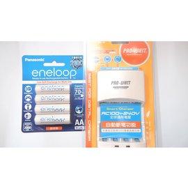 全館免運費【電池天地】PRO-WATT PW1236充電器+國際牌 eneloop 3號鎳氫低自放充電電池(4入)