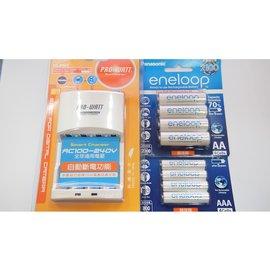 全館免運費【電池天地】PRO-WATT PW1236充電器+國際牌 eneloop 3號+4號鎳氫低自放充電電池8顆