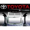 音仕達汽車音響 台北 豐田 TOYOTA YARIS 車型專用 2DIN 音響主機面板框