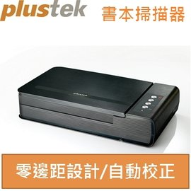 Plustek OpticBook 4800 進階書本掃描器