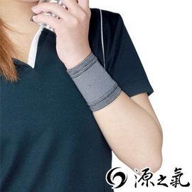 【源之氣】竹炭運動護腕(2入) RM-10212