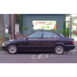 阿宏改裝部品 E.SPRING BMW E39 短彈簧 + BILSTEIN 倍適登 加強型 避震器