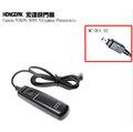 CBINC N2 電子快門線 For NIKON MC-DC1