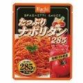 哈奇義麵醬-拿坡里(285g)