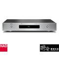 【醉音影音生活】英國 NAD M51 全數位DAC兼前級擴大機.數位類比轉換器.台灣公司貨