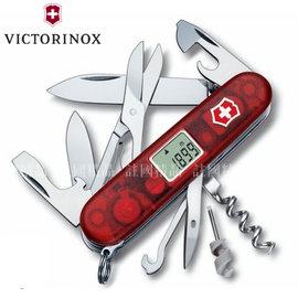 ~詮國~瑞士VICTORINOX維氏瑞士刀– 25用~旅行家簡易版 Traveller  