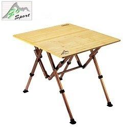 [ GoSport ] 小竹板桌 /  露營餐桌 / 摺疊桌 /  附有收納袋 /  非Coleman舒適達人 /  92490