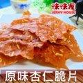 原味杏仁脆片    (85g)  ★超薄片、滿滿杏仁香