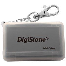DigiStone 防震多 4片裝記憶卡收納盒- 霧透黑色 1個