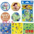 《軒恩株式會社》玩具總動員 巴斯光年 日本製 18枚 小丸子 野餐 飯糰紙 飯糰 包裝紙 805156