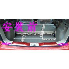 [[娜娜汽車]]LIVINA 1.6 1.8 專用 行李箱後飾板