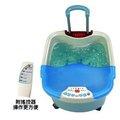 富樂屋⇝勳風足輕鬆加熱式SPA足浴機HF-3778RC