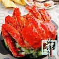 海洋先生-智利帝王蟹  (1.4~1.6kg/隻)~海鮮宅配