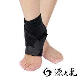 【源之氣】竹炭加強型運動護踝(2入) RM-10218